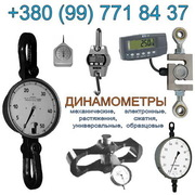 Динамометры электронные,   механиченские,  растяжения,  сжатия,  универсал