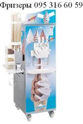 Фризер Фризеры для  мороженого Днепр