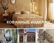 Услуги строительства и ремонта,  ЖБИ оптом в Украине