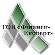 ТОВ «Фінанси-Експерт» Бухгалтерські послуги