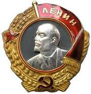 Куплю ордена СССР .