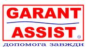Лечение за границей с ГарантАссист