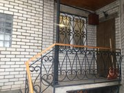 Продам дом в центре Днепра