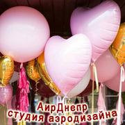 Украшение воздушными шарами Днепре