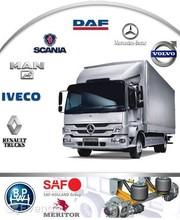 Ремонт грузовых автомобилей импортного производства,  полуприцепов