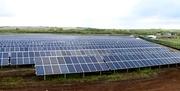 Земля под Солнечную Электростанцию 8 га
