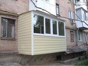 Окна Балконы под ключ Днепр. Скидки -46% до 30.12.2019