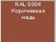 Продам оцинкованный рулон 8004 мат