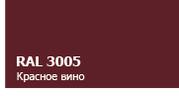 Продам рулон оцинк. RAL 3005