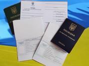 Приглашение для иностранца