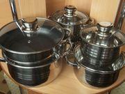 Набор посуды из нержавеющей стали пр-во Германия дно 9-ти слойное и по
