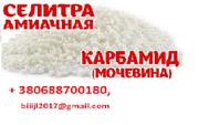 Продам минеральные  удобрения по Украине,  на экспорт.