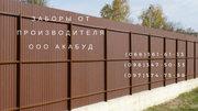 Еврозабор купить цена,  бетонный забор цена,  забор из металла цена,  заб