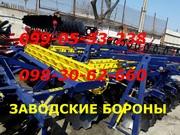 Борона Агд для Юмз, Мтз, Т-150К (большой выбор/продажа Агд)ЗАВОД