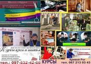 Курсы сварщик токарь электрик бетонщик арматурщик стропальщик маляр