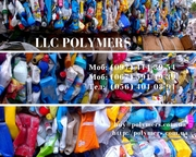 Закупаем для переработки HDPE,  полигонный ПЭНД флакон , канистру,  вторс