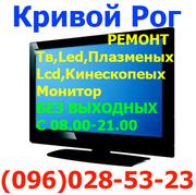 Телемастер, Ремонт телевизора Led, Lcd, Ж-К, плазменных, smart-tv, кинескоп