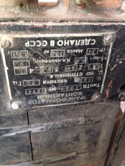 Продам трансформатор для контактной сварки тк302 и тк21