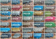 Вторичная гранула ПП,  ПС-УПМ-hips,  РЕ100,  РЕ80,  РЕ69,  ПНД 276,  ПНД 277