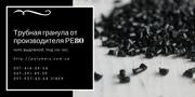 Вторинний поліпропілен РР сірий,  чорний,  ПС-удароміцний,  ПЕНД видув,  л