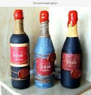Сургуч бутылочный | Бутылка будет выглядеть По-королевски