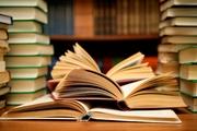 Куплю книги бу,  Днепропетровск,  самовывоз