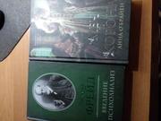 Продам срочно две восхитительных книги