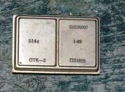 Продам микросборки : 04ЕМ007,  04ГС026,  04ХА014,  НФ  002