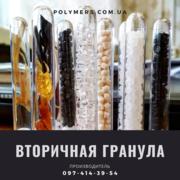 Вторично переработанный пластмасс,  вторичная гранула ПС,  ПП,  ПЭНД,  ПЭВ