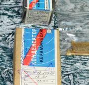 Продам Конденсаторы: К10-17,  К10-51