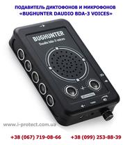 Комбинированный подавитель микрофонов,  диктофонов BugHunter DAudio bda