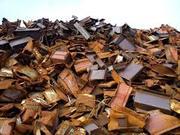 металлолом дорого в Днепре
