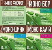 МоноКалий, МоноФосфор, МоноЦинк