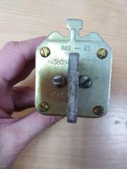 Продам Предохранитель:  ПН2-У3 220/380 250А