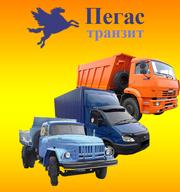 Грузовое такси,  перевозка мебели,  вывоз мусора,  перевозка холодильника