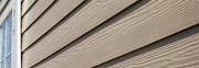 Облицовочная плитка для вентилируемого фасада Твинс Хоум