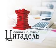 Регистрация Благотворительного фонда