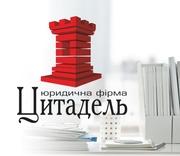 Ликвидация предпринимателей и предприятий в Днепре