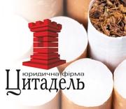 Лицензия на торговлю табаком