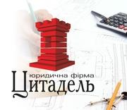 Сертификат инженера-проектировщика,  архитектора,  инженера технического