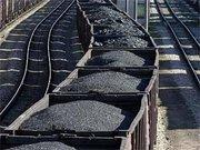 Уголь марки ДГ фракций 0-1,  0-13,  0-50,  0-100,  0-200,  13-50,  13-100,  5