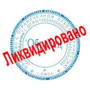 Закрытие,  Ликвидация ЧП Днепр и область (недорого)