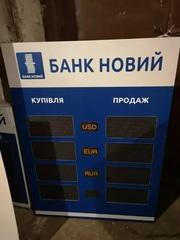 Вывеска светодиодная обмена валют. Табло обмен валют.