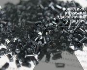 Вторичная гранула Полистирол УПМ,  ПНД (273, 276, 277),  трубный РЕ,  ППР А