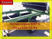 Измельчитель КИР 6 каток для ресурсосбережения почвы