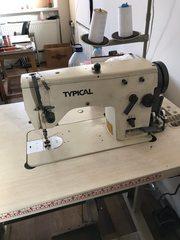 оборудование и швейные машины