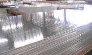 Алюминиевый лист в Днепре.