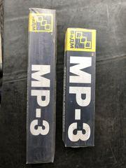Продам электроды МР 3,  МР 4