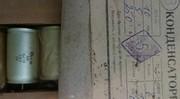 Продам конденсаторы К73-16В  10мкФ   250В  5%  «5»