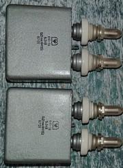 Продам конденсаторы  К41-1А  6, 3кВ  0, 01мкФ 10%